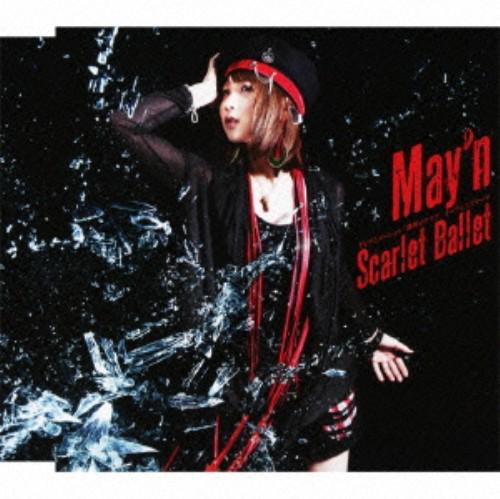 【中古】Scarlet Ballet(初回限定盤)/May'n