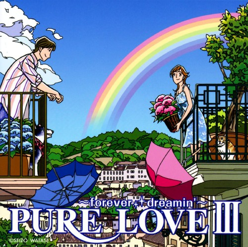【中古】PURE LOVEIII〜forever dreamin'〜/オムニバス