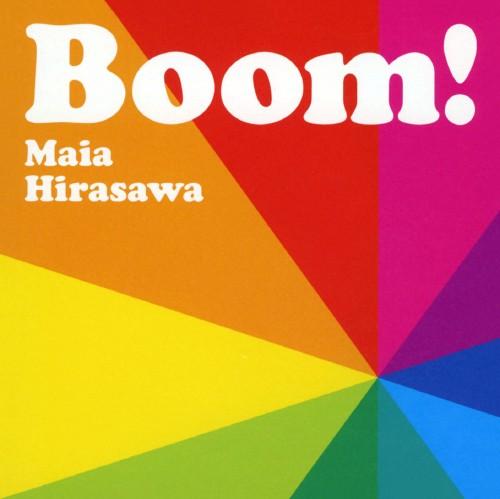 【中古】ブーン!/マイア・ヒラサワ