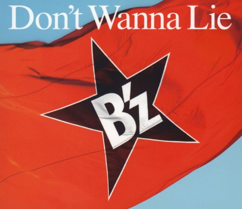 【中古】Don't Wanna Lie/B'z