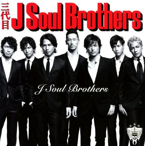 【中古】J Soul Brothers(DVD付)/三代目 J Soul Brothers