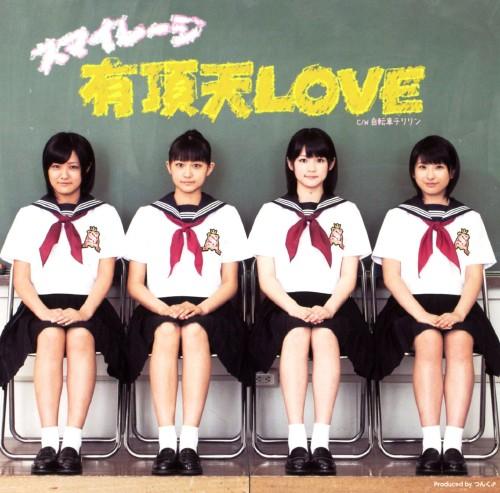 【中古】有頂天LOVE(初回生産限定盤D)/S/mileage