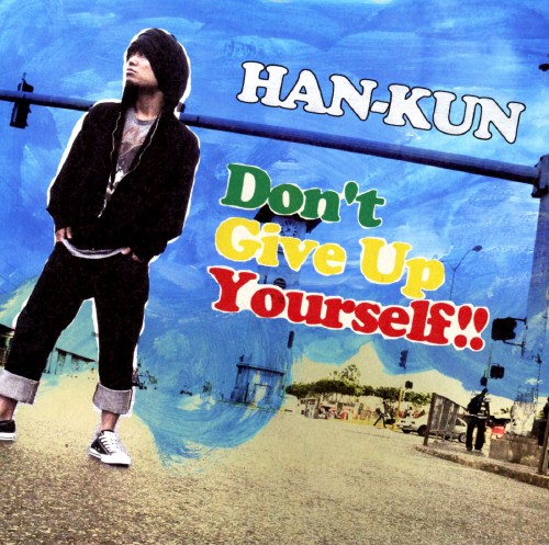 【中古】Don't Give Up Yourself!!/HAN−KUN