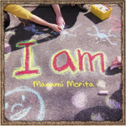 【中古】I Am/Manami Morita