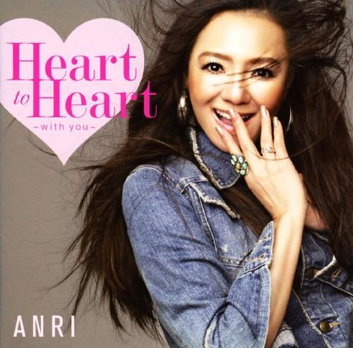 【中古】Heart to Heart〜with you〜/杏里