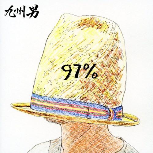 【中古】97%(初回限定盤)/九州男