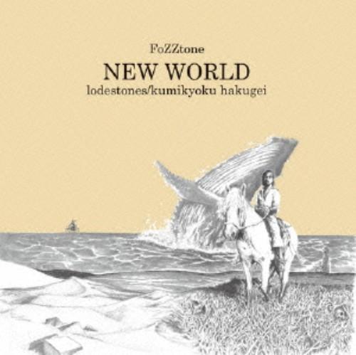 【中古】NEW WORLD/FoZZtone