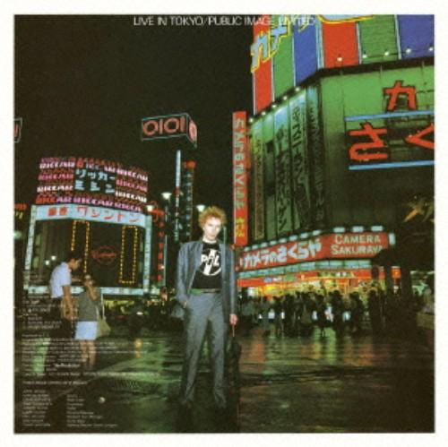 【中古】ライヴ・イン・TOKYO(完全生産限定盤)/パブリック・イメージ・リミテッド