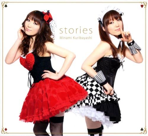 【中古】stories/栗林みな実