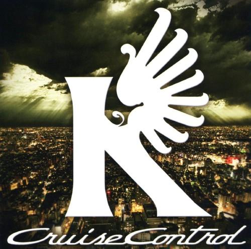 【中古】BEST MIX CRUISE CONTROL/KEN−U