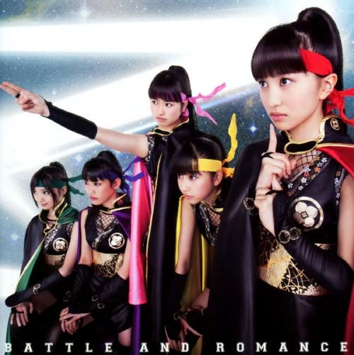 【中古】バトル アンド ロマンス(初回限定盤B)(DVD付)/ももいろクローバーZ