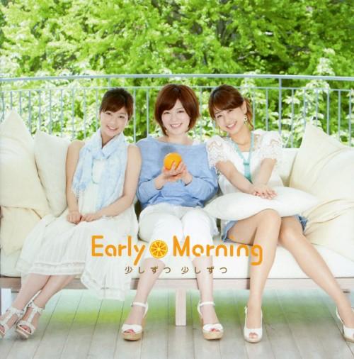 【中古】少しずつ 少しずつ(DVD付)/Early Morning