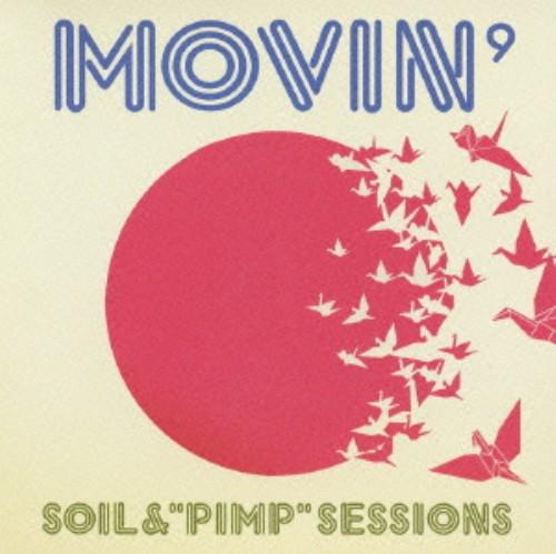 【中古】MOVIN'(初回限定盤)(DVD付)/SOIL&'PIMP'SESSIONS