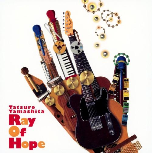 【中古】Ray Of Hope(初回限定盤)/山下達郎