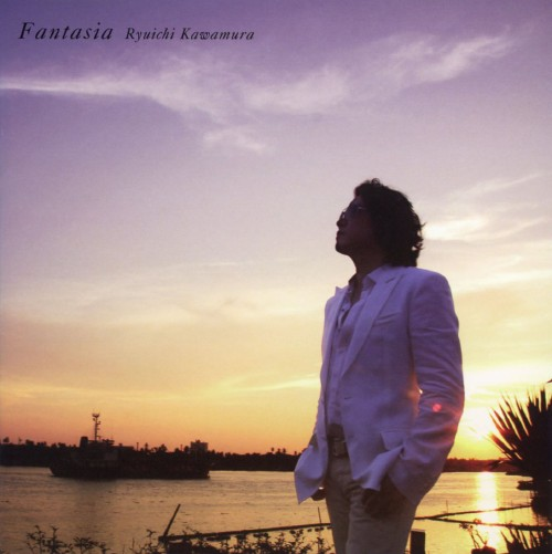 【中古】Fantasia/河村隆一