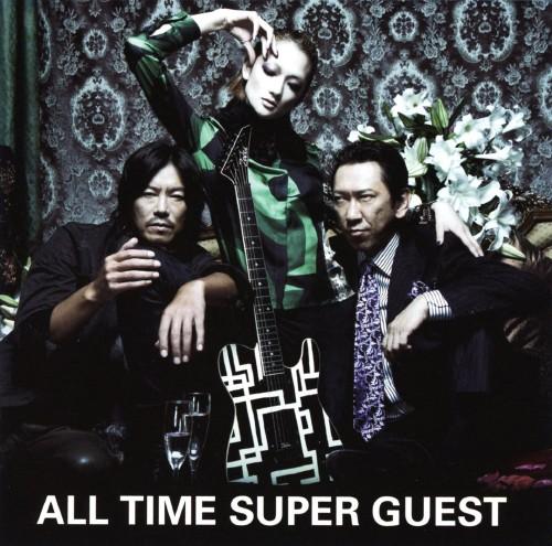 【中古】ALL TIME SUPER GUEST/HOTEI with FELLOWS