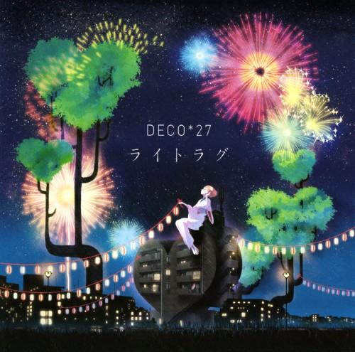 【中古】ライトラグ/DECO*27