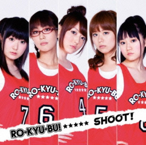 【中古】SHOOT!/RO−KYU−BU!