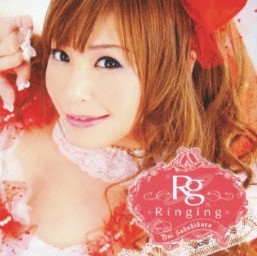 【中古】Ringing(初回限定盤)(DVD付)/榊原ゆい