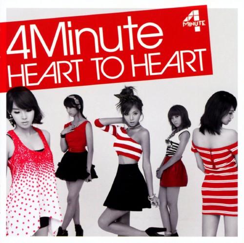 【中古】HEART TO HEART/4Minute