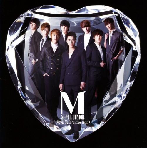 【中古】太完美(Perfection)/SUPER JUNIOR−M