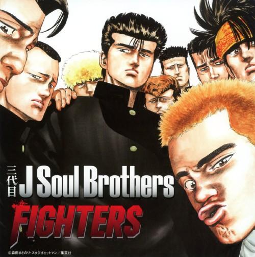 【中古】FIGHTERS/三代目 J Soul Brothers