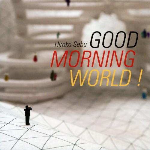 【中古】Good Morning World!/ハローハロー/世武裕子