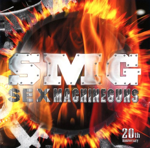 【中古】SMG/SEX MACHINEGUNS