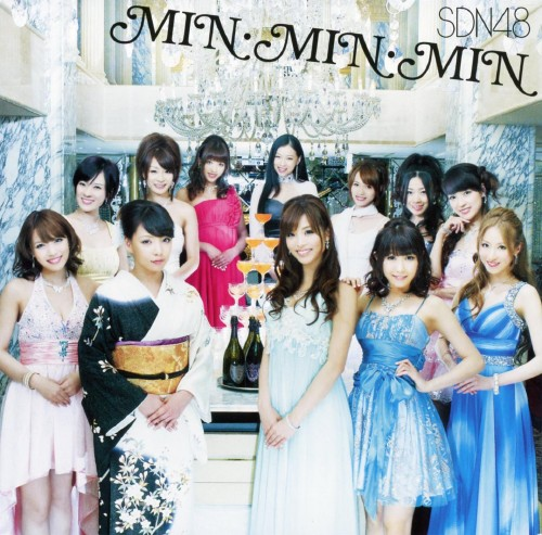 【中古】MIN・MIN・MIN(DVD付)(TYPE B)/SDN48