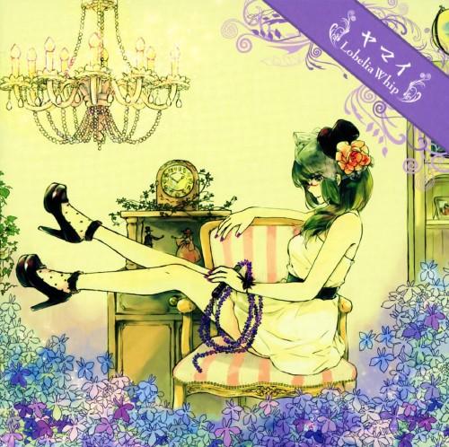 【中古】Lobelia Whip/ヤマイ(KANAN)