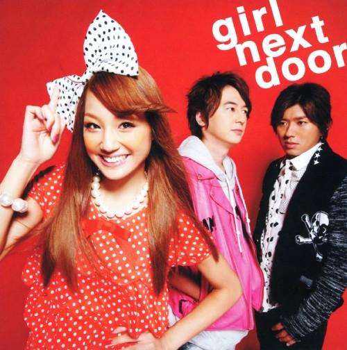【中古】ダダパラ!!/girl next door