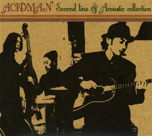 【中古】Second line&Acoustic collection/ACIDMAN