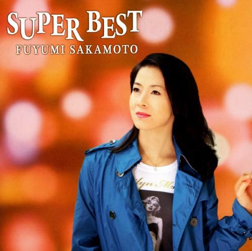 【中古】坂本冬美 SUPER BEST/坂本冬美