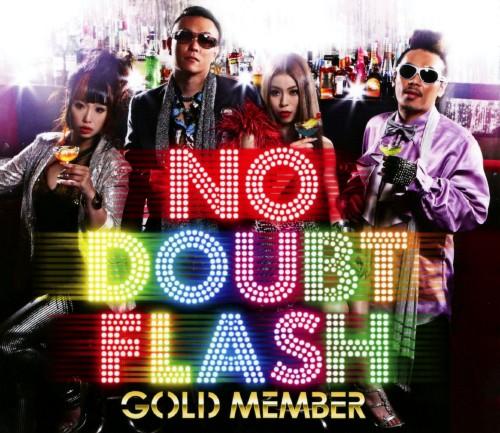 【中古】GOLD MEMBER/NO DOUBT FLASH