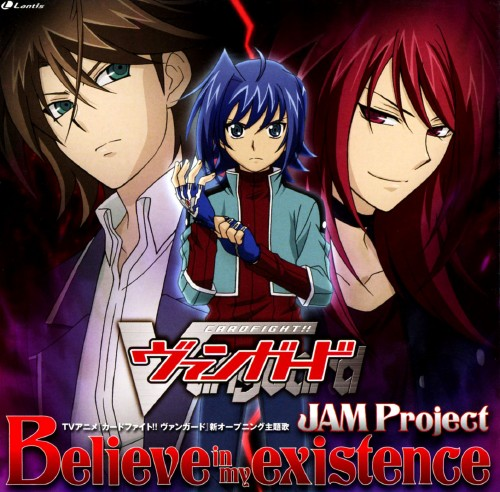 【中古】Believe in my existence/JAM Project
