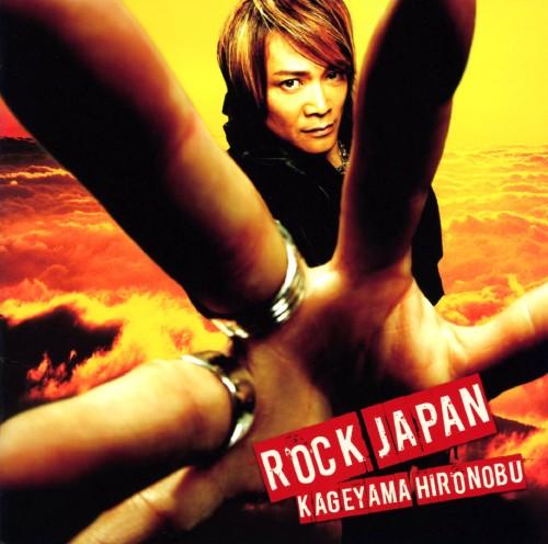 【中古】ROCK JAPAN/影山ヒロノブ