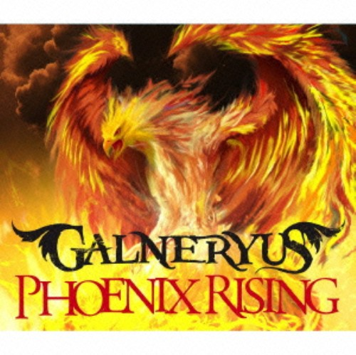 【中古】PHOENIX RISING/Galneryus