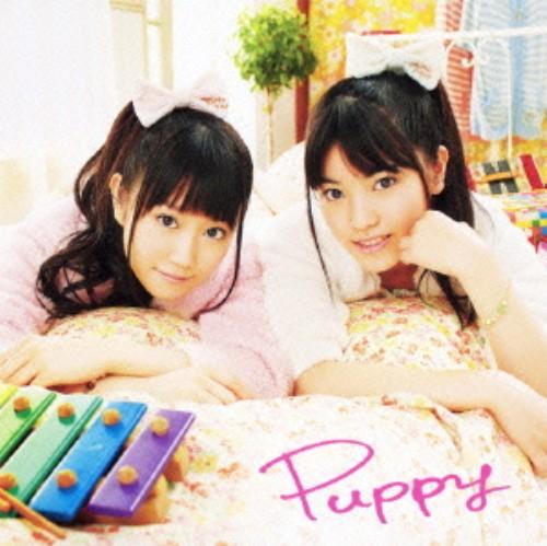 【中古】Puppy(初回限定盤)(DVD付)/ゆいかおり
