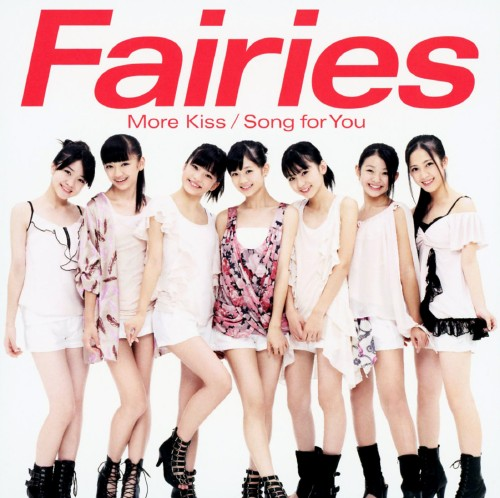 【中古】More Kiss/Song for You/Fairies
