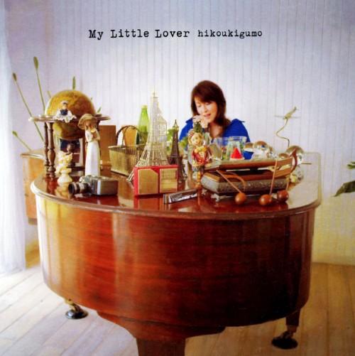【中古】ひこうき雲/My Little Lover