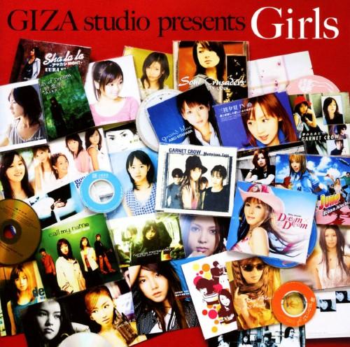 【中古】GIZA studio presents−Girls−/オムニバス
