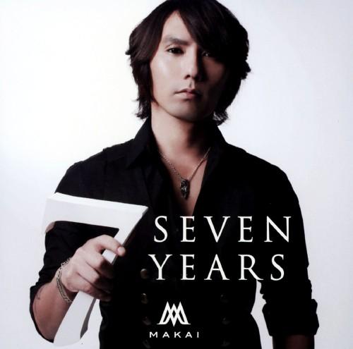 【中古】7 years/MAKAI