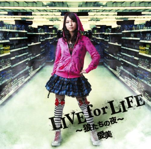 【中古】LIVE for LIFE 〜狼たちの夜〜/愛美