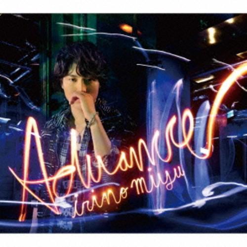 【中古】Advance(DVD付)/入野自由
