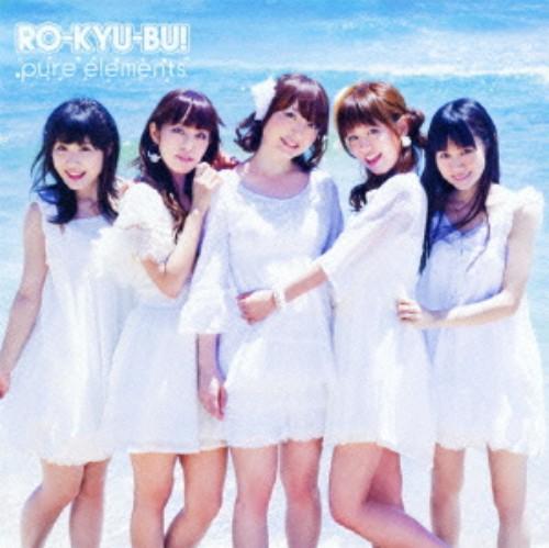 【中古】pure elements/RO−KYU−BU!