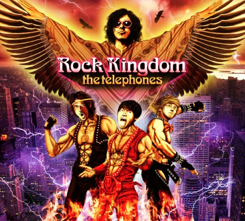 【中古】Rock Kingdom(初回限定盤)/the telephones
