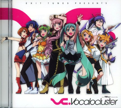 【中古】EXIT TUNES PRESENTS Vocalocluster feat.初音ミク/オムニバス