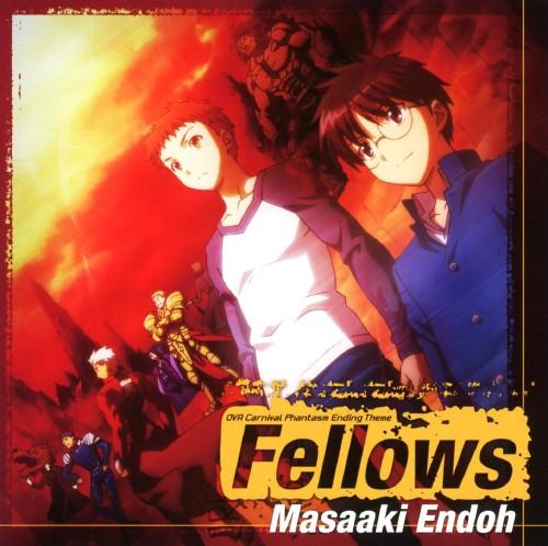 【中古】Fellows/遠藤正明