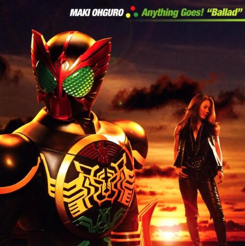 【中古】Anything Goes! Ballad(初回生産限定盤)/大黒摩季