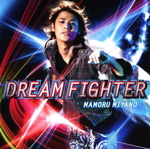 【中古】DREAM FIGHTER/宮野真守